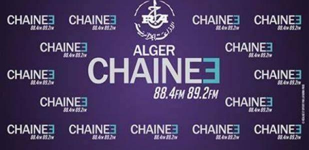 #chaine_III_radio_démission_linda_Hamed