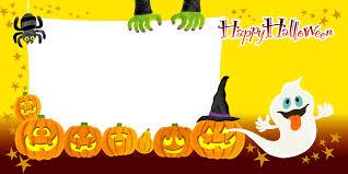 Invitaciones De Cumpleanos De Halloween Para Descargar Gratis 21
