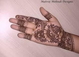 Mehndi Design For Child Front Hand