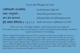 sanskrit sounds newsletter verses bhagavad gita on light