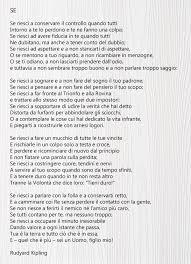 Caffè con penna: Un uomo – Oriana Fallaci – Terra Matta