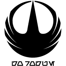 Amazon Com Star Wars Movie Rogue One Logo Vinyl Stickers Symbol 5 5 Decorative Die Cut Decal For Cars Tablets Laptops Skateboard Black Computers Accessories