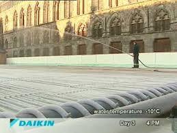 daikin ice rink you