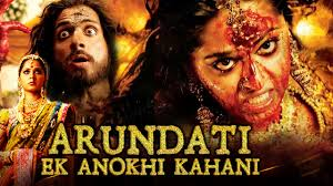 Arundhati Movie Celebrating 9 Years - Here Are Some Facts Behind ...