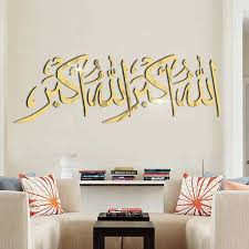 Football 3d Kids Boys Wall Decal Living Room Diy Decals Sticker Wall Decals Stickers Home Furniture Diy Matrizescardeal Com Br