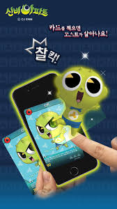 MagicHanja AR for Android - APK Download