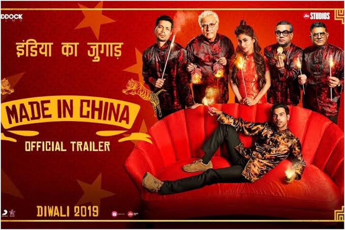 Image result for made in china movie