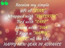 happy new year status hny status whatsapp facebook hindi