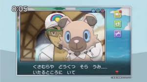 Pokemon Sun/Moon clip shows Professor Kukui and his Rockruff ...