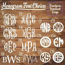 Vinyl Monogram For Yeti Cup Equalmarriagefl Vinyl