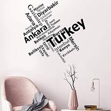 Amazon Com Pieray Vinyl Wall Decal Quote Stickers Home Decoration Wall Art Mural Ankara Mersin Turkey Konya Turkish Home Kitchen