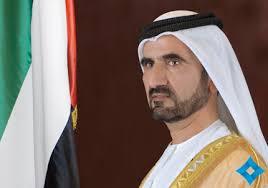 Mohammed bin Rashid praises Abdullah Al Ghurair's initiative - News -  Emirates24|7