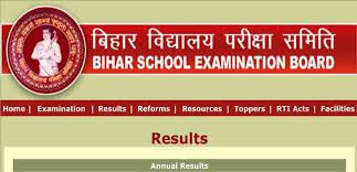 bseb-bihar-matric-get-online-result-10th-class-bihar-school ...