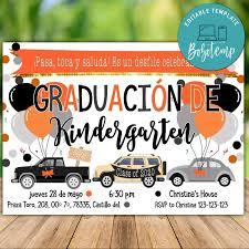 Invitacion De Graduacion Para Ninos De Desfile De Coche Imprimible