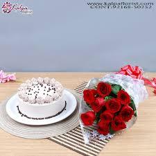 send gifts to hyderabad kalpa