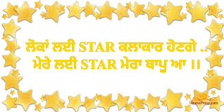 father day quotes punjabi number