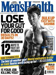 a mentions surfset fitness singapore