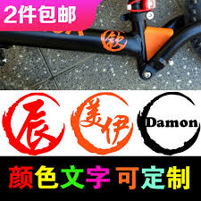 Usd 5 43 Custom Name And Letter Sticker Chinese Character Car Sticker Children S Balance Scooter Sticker Car Motorcycle Reflective Sticker Wholesale From China Online Shopping Buy Asian Products Online From The