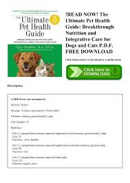read now the ultimate pet health guide