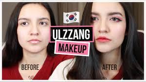 latina tries korean makeup trends