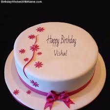 vishal happy birthday birthday wishes