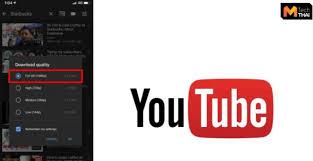 ยูทูบ เปิดตัว Youtube Premium ในไทย หวังเอาใจคนดูคลิป ไม่ชอบโฆษณาคั่น