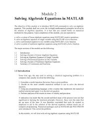 solving algebraic equations in matlab