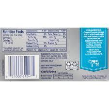 calories philadelphia cream cheese