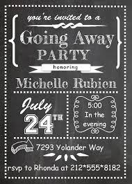 city line farewell party invitation