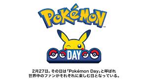 Nintendovn Game n Shop - Pokemon Day 2020 Trailer