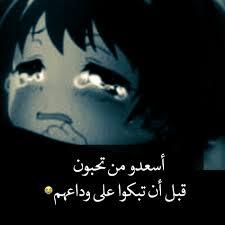 الصورة الحزينة