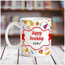 huppme happy birthday vishal name