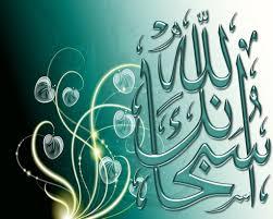 خلفيات اسلامية للموبايل صور سطح مكتب للهاتف دينيه هل تعلم