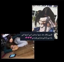 الله م صديقتي التي ت دهشني بح سن ص حبتها أزهر قلبها بما ت حب