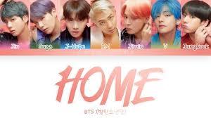 bts 방탄소년단 home lyrics color coded lyrics eng rom han