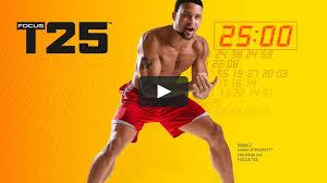 focus t25 on vimeo