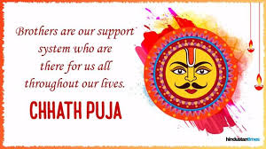 happy chhath puja best wishes quotes messages and images