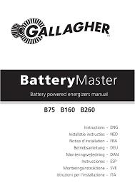 B75 B160 B260 Gallagher Europe Manualzz