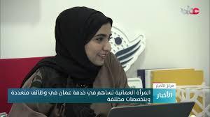 بنات عمانيات اجمل صور بنت من عمان حبيبي
