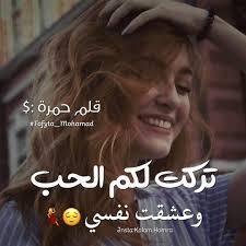 سأبتسم صور بنات و كلام حلو 2019 For Android Apk Download