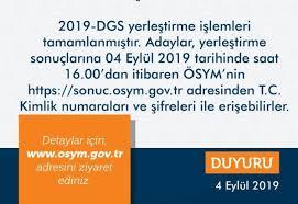 DGS yerleştirme sonuçları açıklandı - Son Dakika Haberler