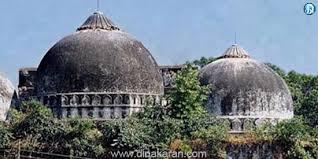 Image result for பாபர் மஸ்ஜித்