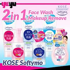 qoo10 kose softymo 2 in 1 skin care