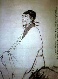 Thi Thánh Đỗ Phủ ( Trung Quốc ) - Ngữ văn - THPT Vinh Xuân