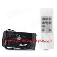 qoo10 universal remote control for