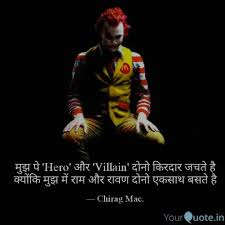 best joker quotes status shayari poetry thoughts yourquote