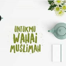 quotes to muslim and muslimah home facebook
