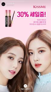 1 blackpink jisoo rose kiss me makeup brand