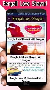 shayari bengali sad love sms