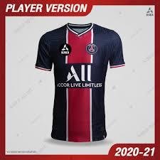 เสื้อลีกเอิงฝรั่งเศส PARIS Home ( Player Ver.) 2020/21